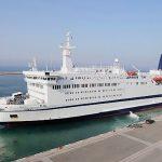 کشتی سانی به زودی افتتاح میشود