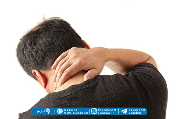 رفع گردن درد
