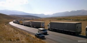 آسان بار-آسان پدیا-جریمه در انتظار شرکت های حمل و نقل