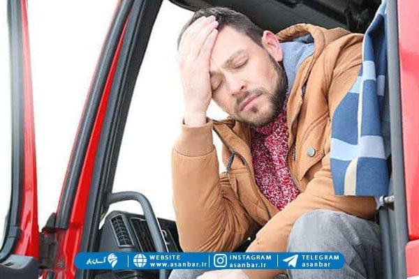 استراحت در حین رانندگی