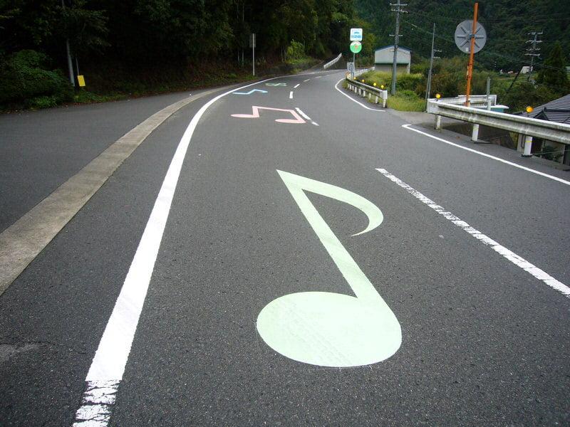 جاده آهنگین چیست؟-آسان بار-آسان پدیا