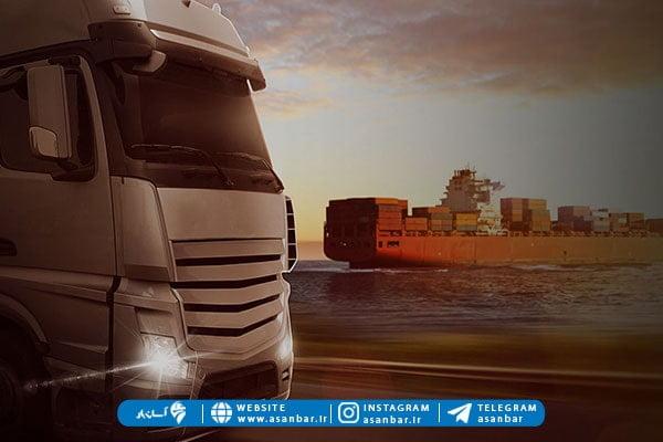 ضوابط تاسیس شرکت حمل و نقل