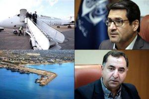 اجلاس ۱۲۱ شورای سازمان بینالمللی دریانوردی در لندن با حضور ایران-آسان بار-آسان پدیا