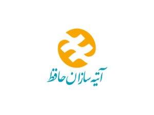 رفع مشکلات بیمه تکمیلی رانندگان کامیون-آسان بار-آسان پدیا-آتیه سازان حافظ